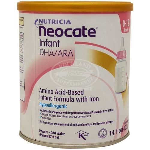 Shs Internation Neocate Powder Dha/Ara